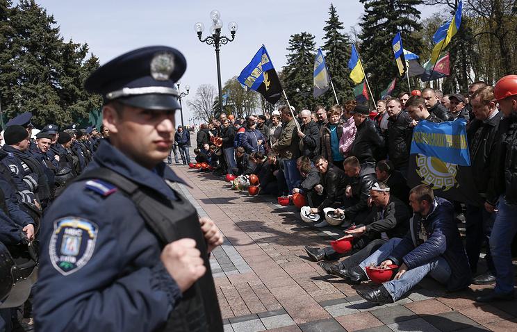 Ukrainian miners