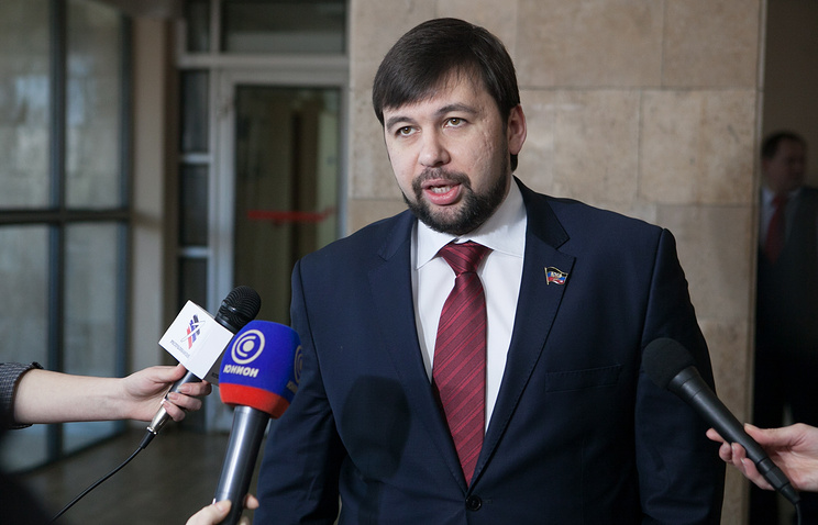 Donetsk People's Republic Envoy to the Contact Group Denis Pushilin