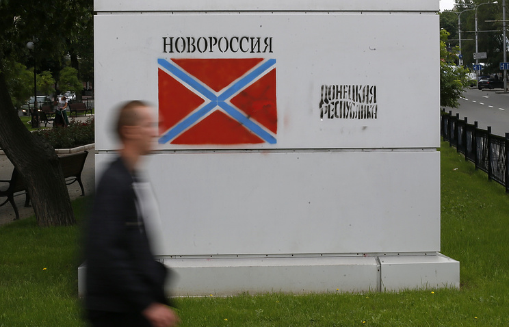 A flag of Novorossiya, a union of Ukraine's two self-proclaimed republics, seen in donetsk (archive)