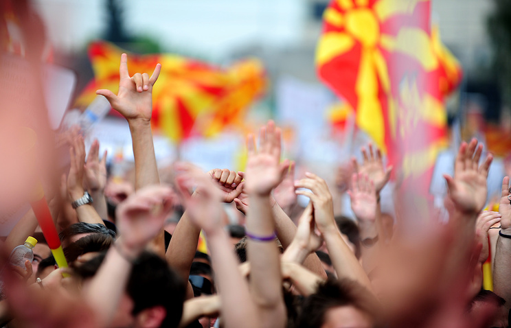 Protests in Skopje