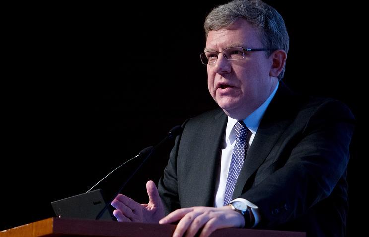 Former Finance Minister Alexey Kudrin