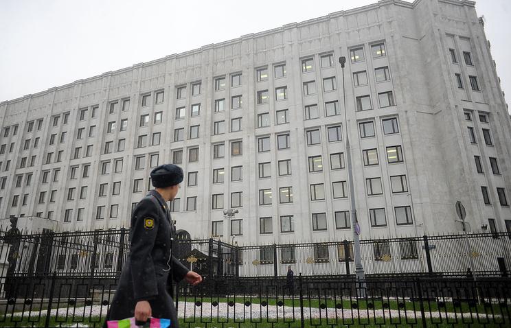 Russia's Defense Ministry