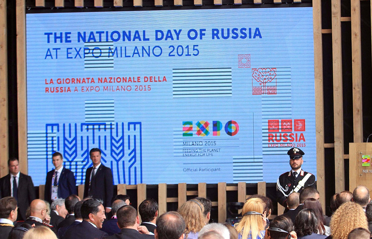 Celebration of Russia Day at the Expo-2015 international exhibition in Milan