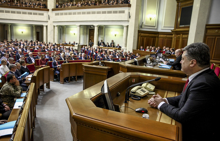Ukrainian President Petro Poroshenko at a parliament session