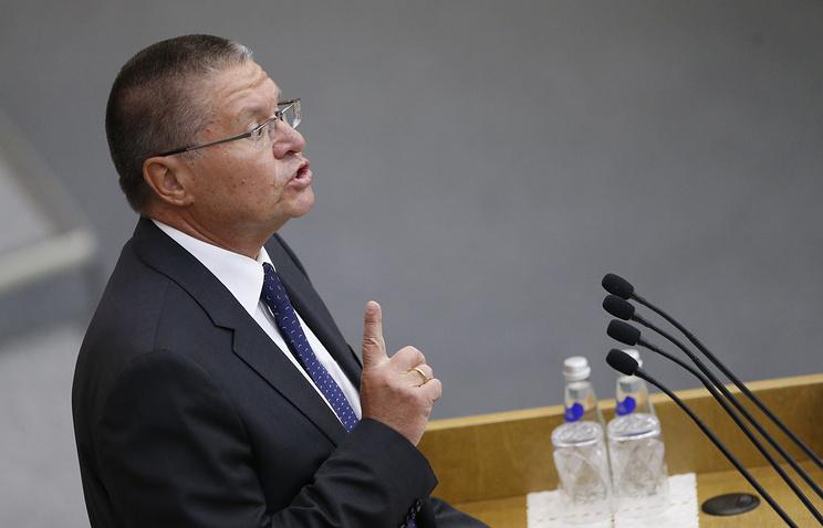 Russia's Economic Development Minister Alexey Ulyukayev