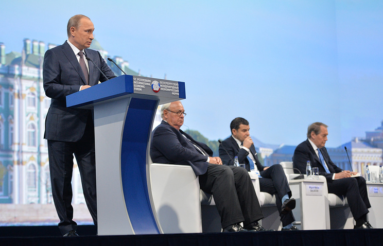 Russian President Vladimir Putin at St Petersburg International Economic Forum