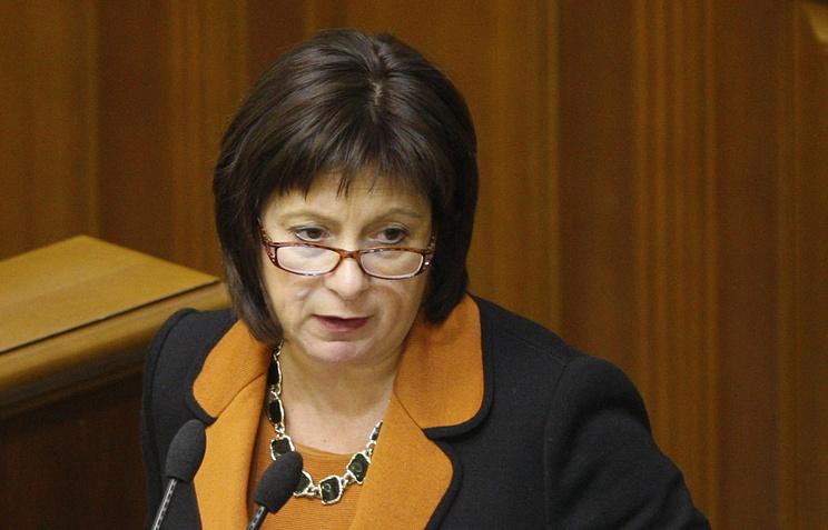 Ukraine's Finance Minister Natalia Jaresko