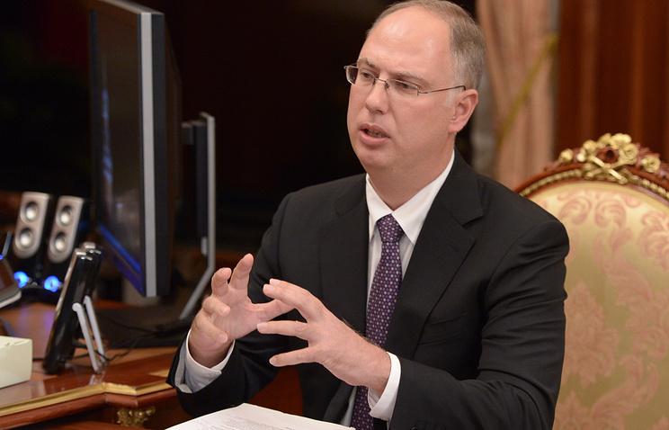 RDIF Director General Kirill Dmitriev