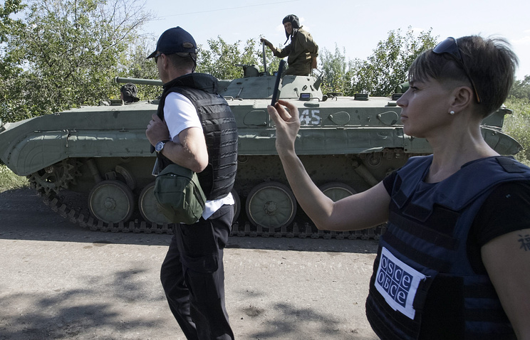 OSCE monitors observe weapons withdrawal, Jul. 19