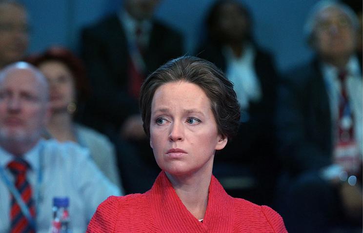 First vice president of Gazprombank Ekaterina Trofimova