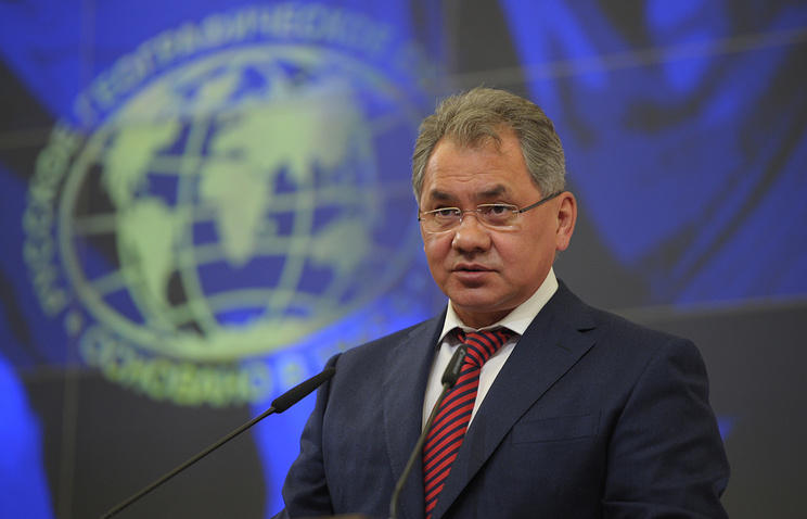 Russia's Defense Minister, Sergey Shoigu