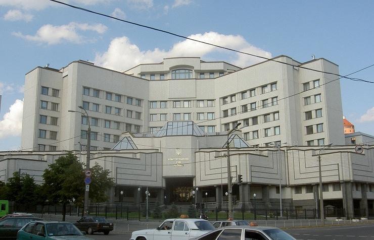 Ukraine's Constitutional Court