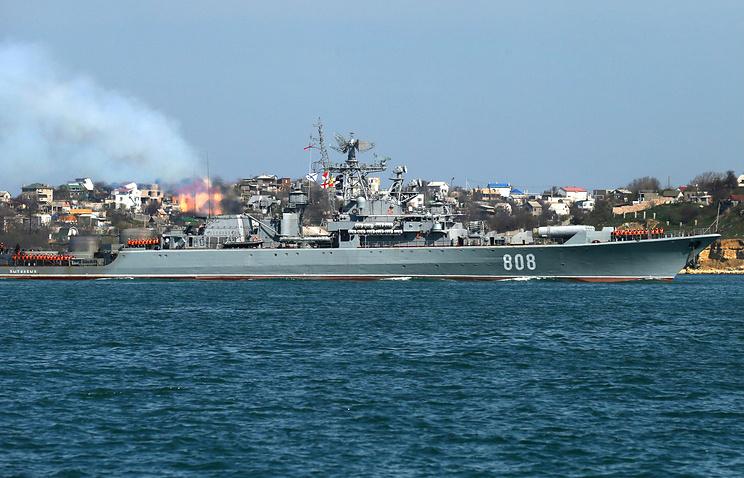 Pytlivy escort ship