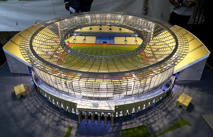 A scale model of the Central Stadium in Yekaterinburg, a venue for 2018 FIFA World Cup matches