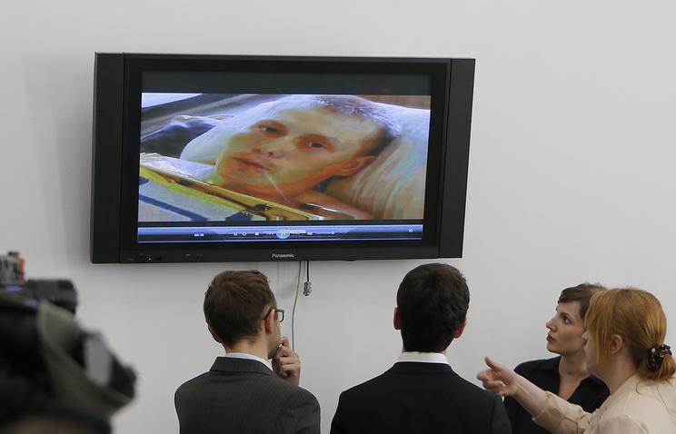 TV screen showing Alexander Alexandrov