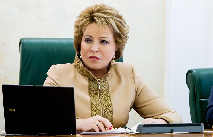 Valentina Matviyenko, the speaker of Russian parliament's upper house