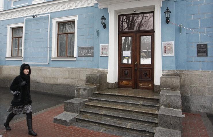 The Kiev National Museum of Russian Art
