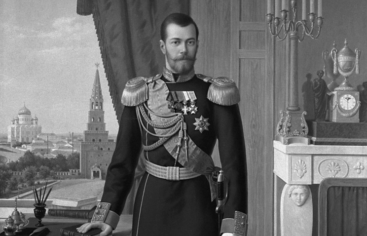 Russia's last tsar Nicholas II