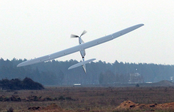 Unmanned aerial vehicle (archive)