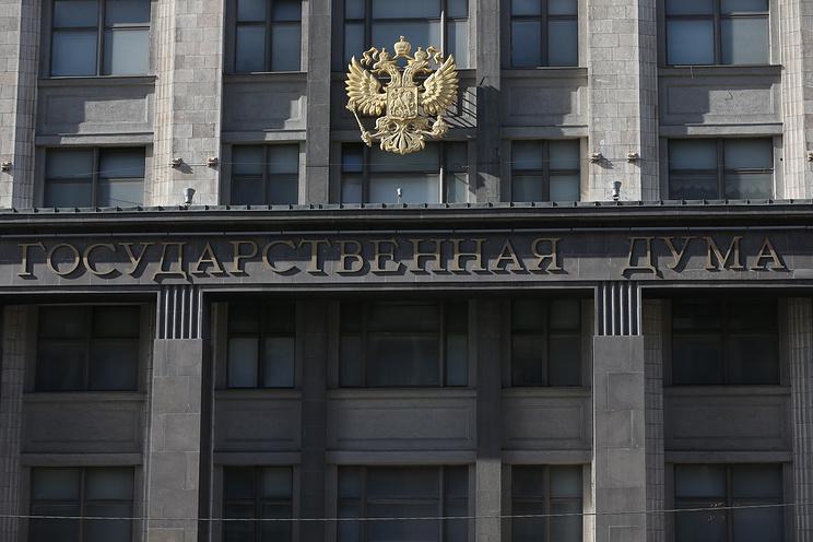 State Duma of Russian Federation