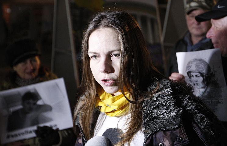 Vera Savchenko