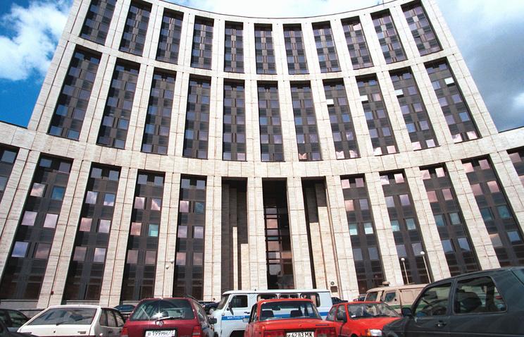 Vnesheconombank headquarters