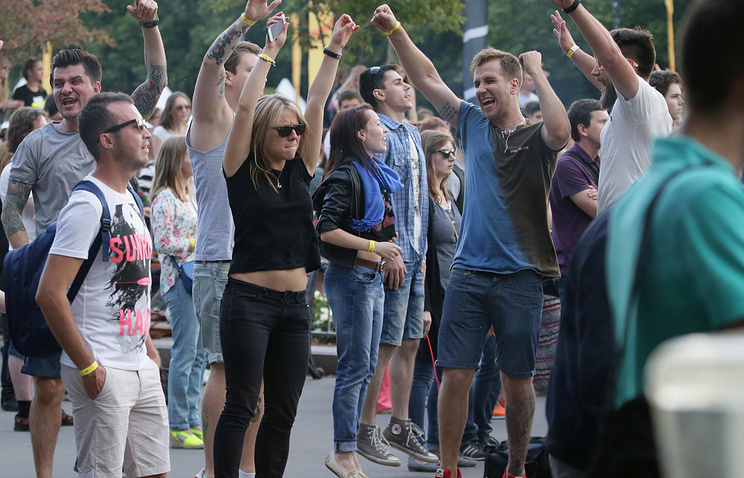 Young people in Moscow's Gorky Park