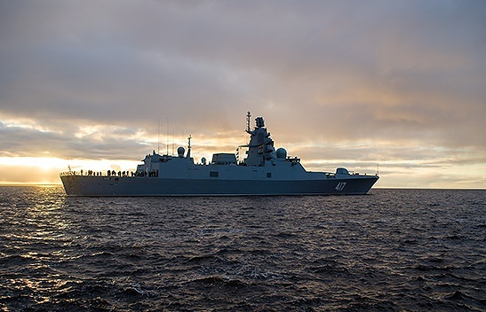 The Admiral Gorshkov