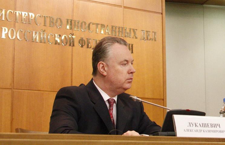 Russia's OSCE envoy Alexander Lukashevich
