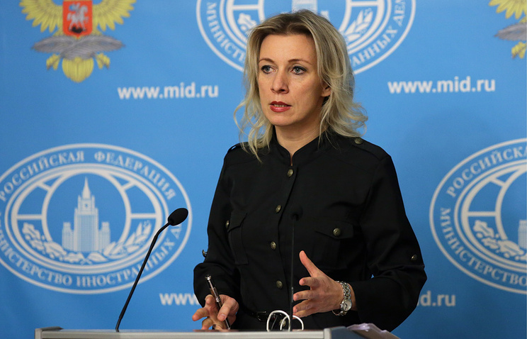 Russian Foreign Ministry's official spokesperson, Maria Zakharova