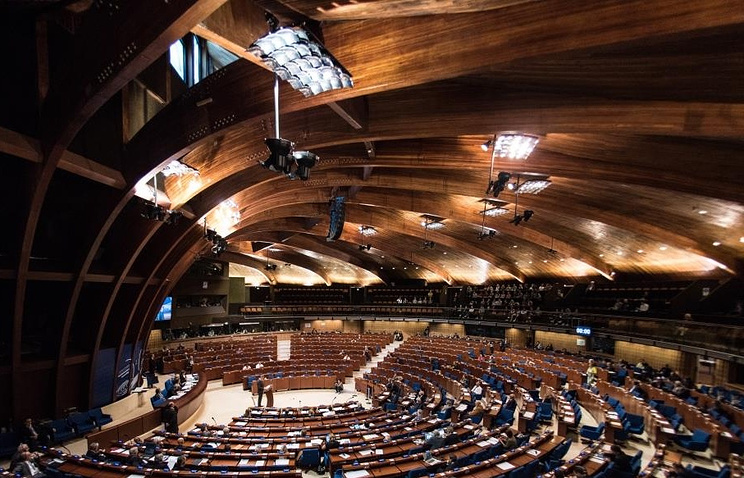 Council of Europe in Strasbourg, France