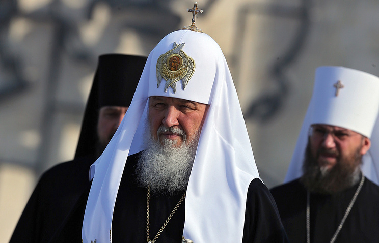 Russian Orthodox Patriarch Kirill during his visit in Havana
