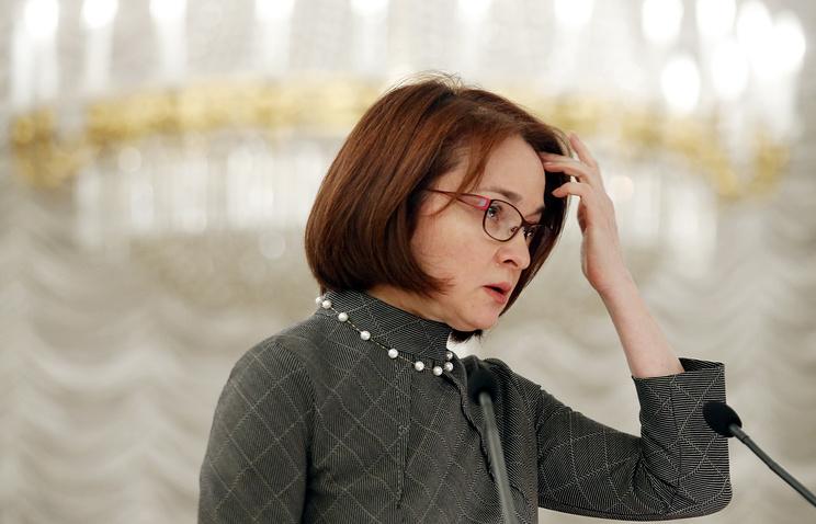 Russia's Central Bank Chief Elvira Nabiullina