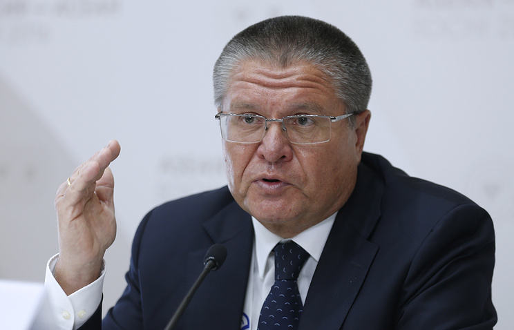 Russian Economic Development Minister Aleksey Ulyukayev