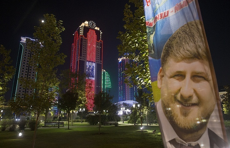 A view of the Chechen capital city, Grozny
