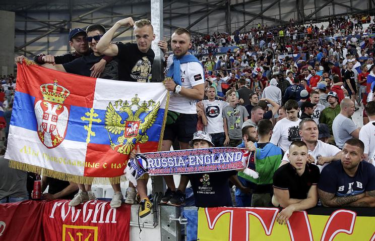 Russia's fans