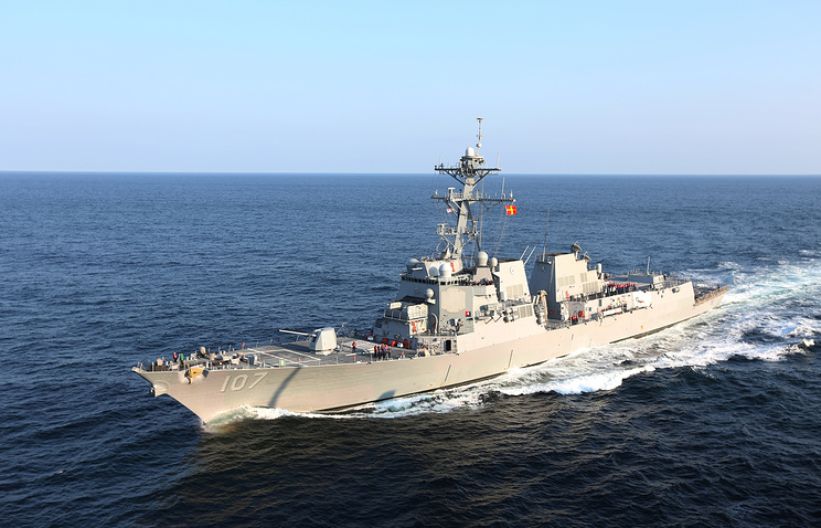 The Arleigh Burke-class guided-missile destroyer USS Gravely in the Atlantic Ocean (archive)