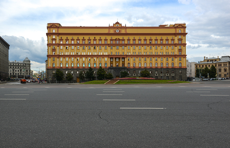 The Russian Federal Security Service (FSB, former KGB) headquarters in Moscow