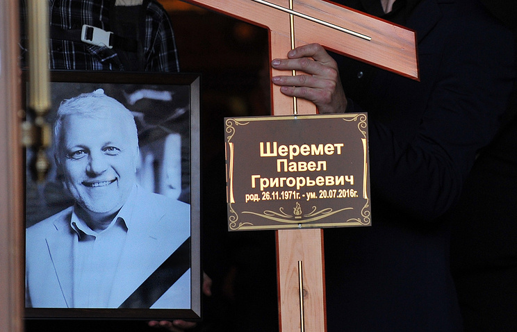 The funeral service for journalist Pavel Sheremet