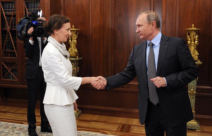Anna Kuznetsova and Vladimir Putin