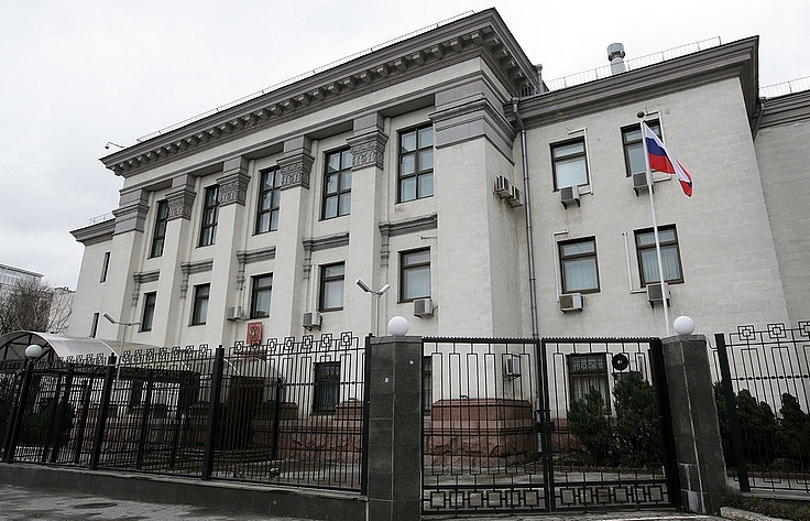 The Russian Embassy in Kiev