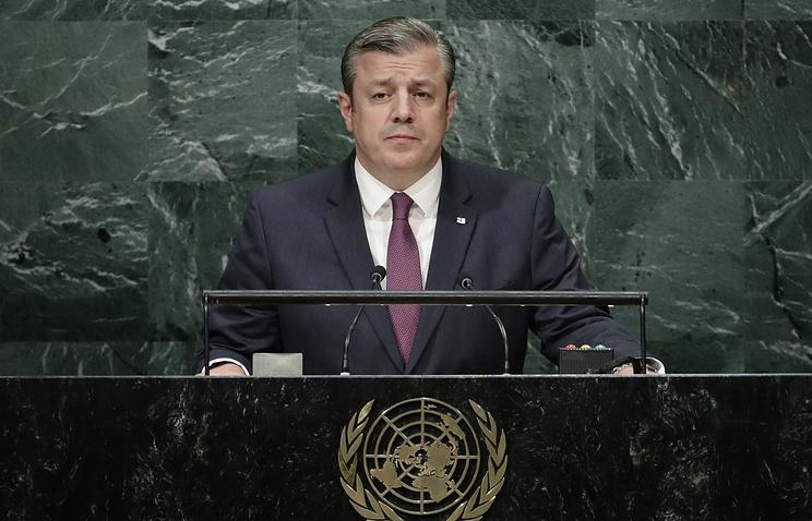 Georgia's Prime Minister Giorgi Kvirikashvili