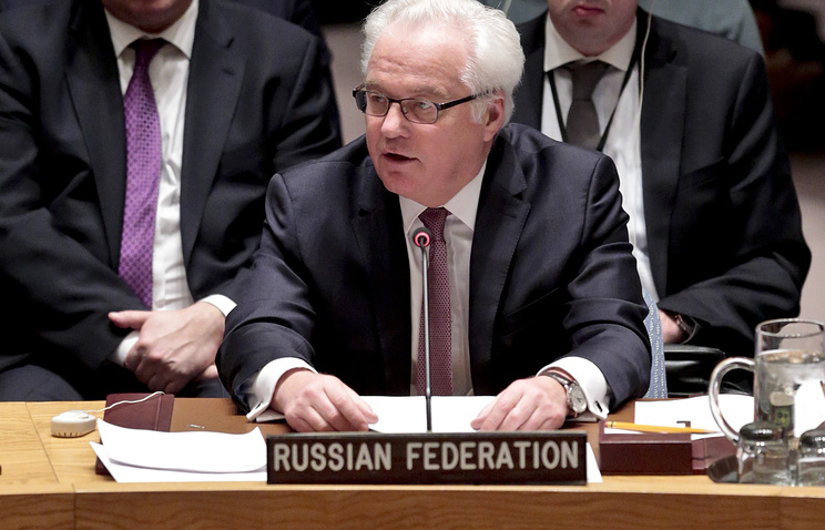 Russian Representative to the United Nations Vitaly Churkin