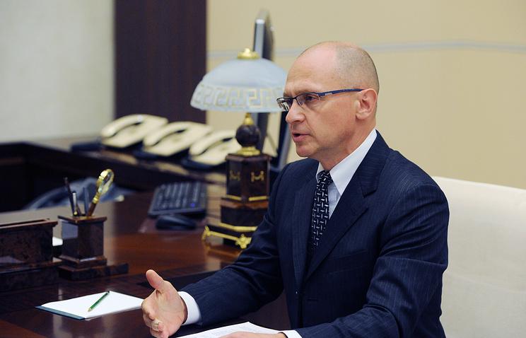Rosatom head Sergey Kiriyenko