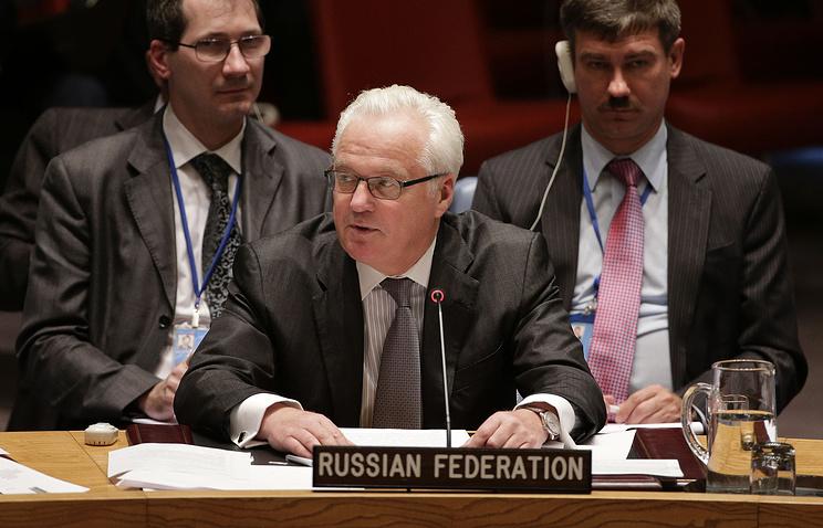 Russia's Permanent Representative to the UN Vitaly Churkin
