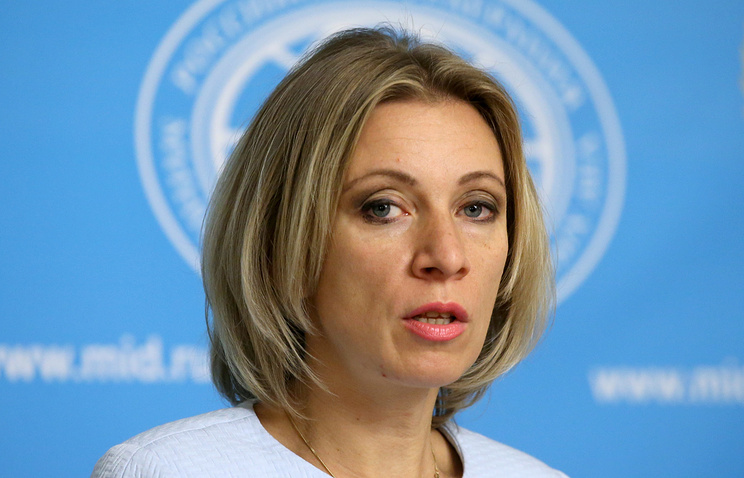 Maria Zakharova, Russian Foreign Ministry's spokeswoman