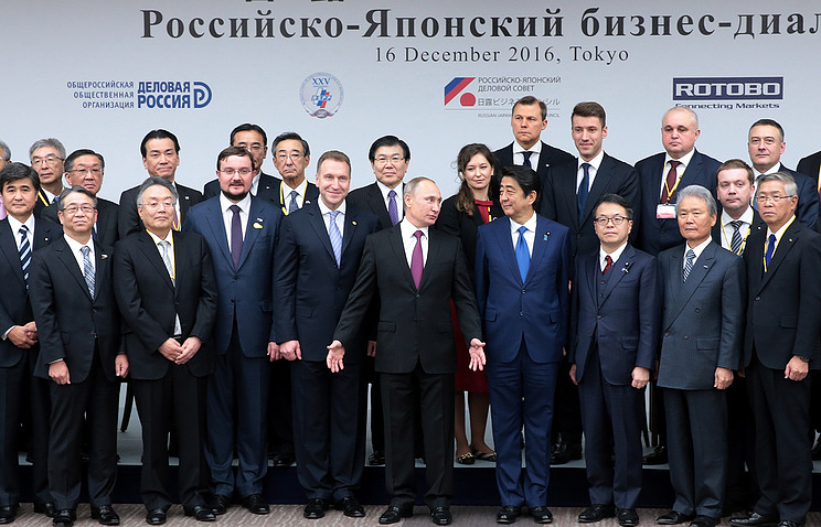Japan, Russia business meeting