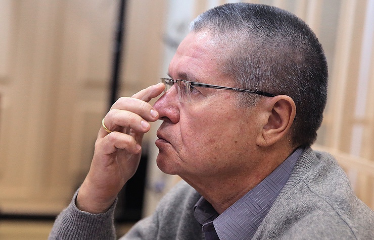 Former economic development minister Alexey Ulyukayev
