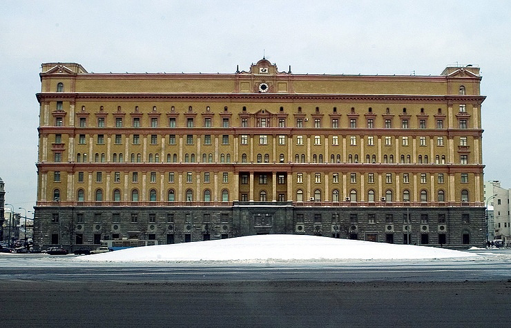 Federal Security Service headquarters