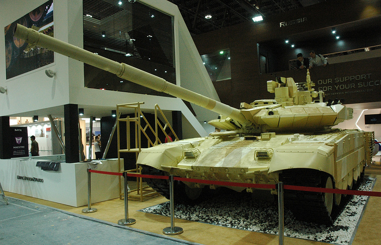 The T-90MS MBT